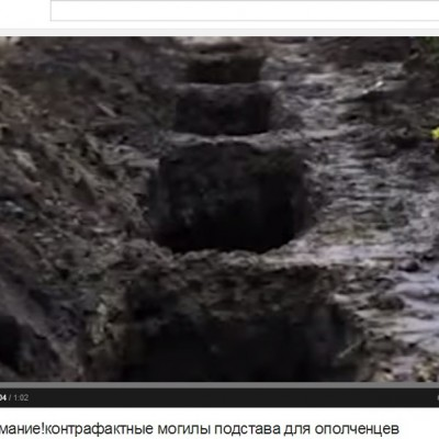 Videofake: counterfeit graves in Sloviansk