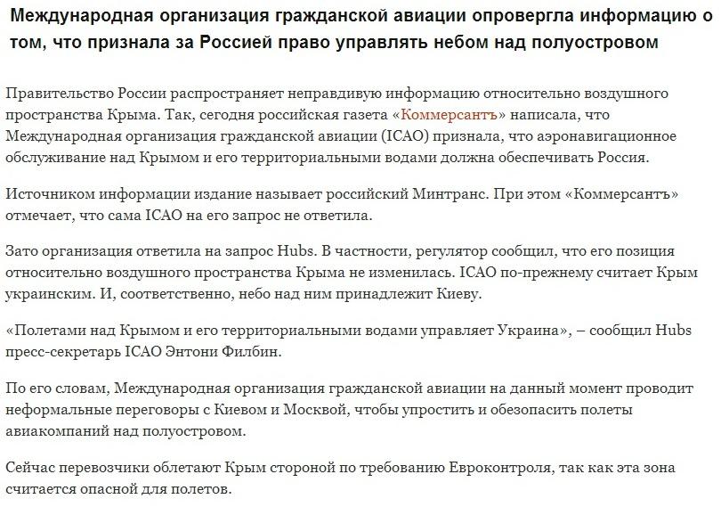 Украинскую военную летчицу Надежду Савченко сегодня снова допросят в Воронеже - Цензор.НЕТ 4354