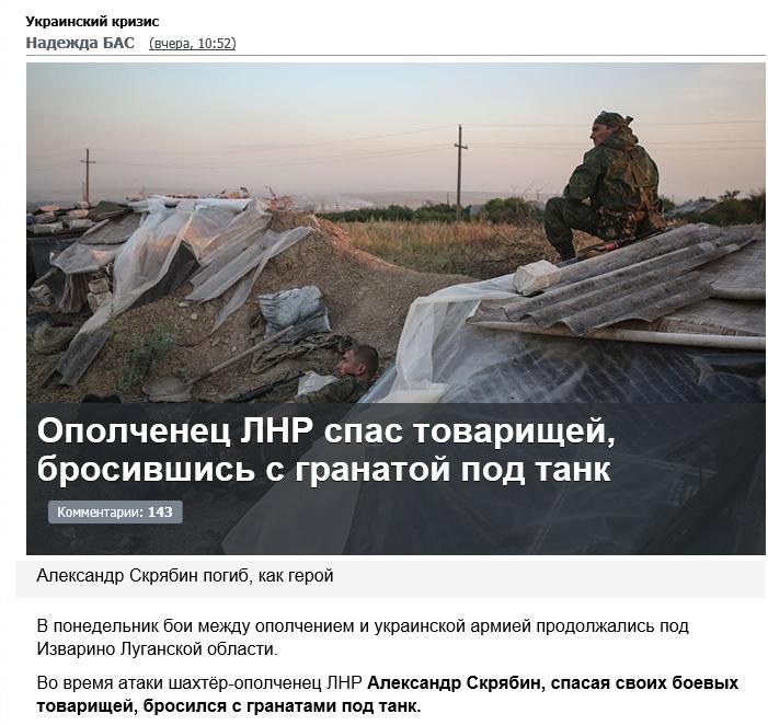 Screenshot of kp.ru website