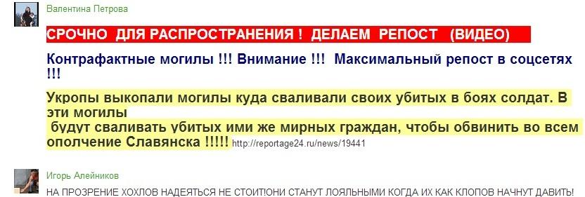 Скриншот соцсети Одноклассники