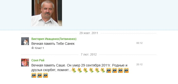 Screenshot of Odnoklassniki.ru