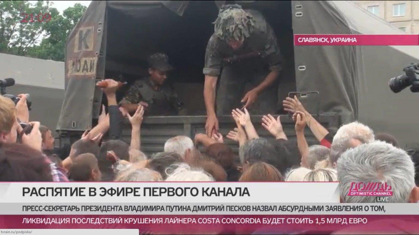 Скриншот сюжета tvrain.ru