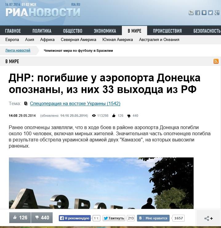 Screenshot of RIA Novosti website