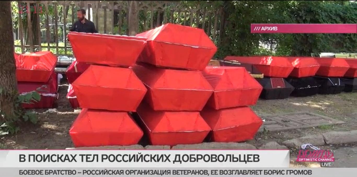 Screenshot of tvrain.ru website
