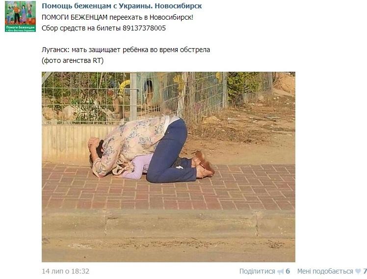 Screenshot of VKontakte social network