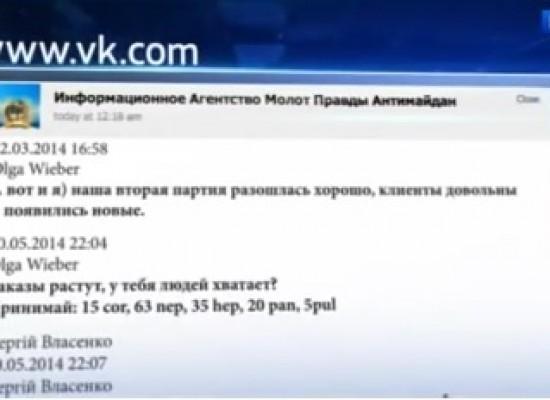 Ложь: бывший адвокат Тимошенко торговал органами раненых солдат