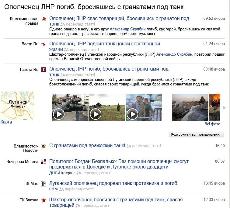 """Скриншот сайта """"Яндекс"""""""
