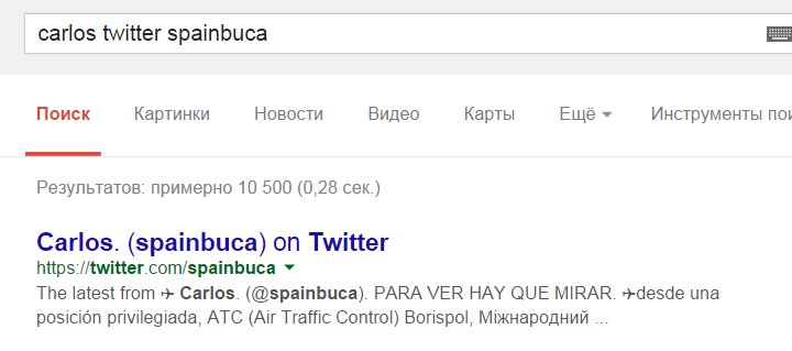 carlos twitter