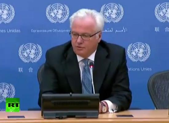 Обновлено: Чуркин рассказал в ООН, что Верховная Рада распущена