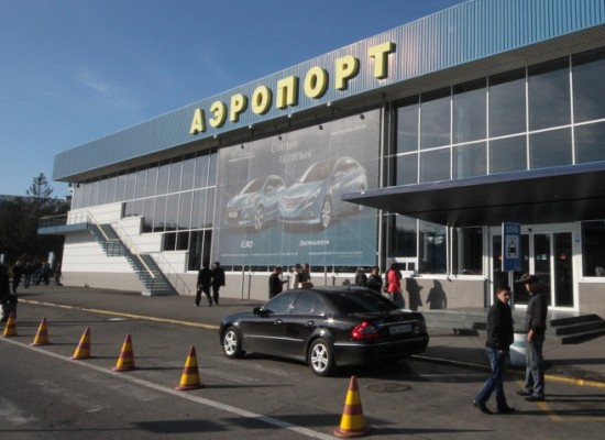 International Civil Aviation Organization does not Recognise Crimean Air Space as Russian