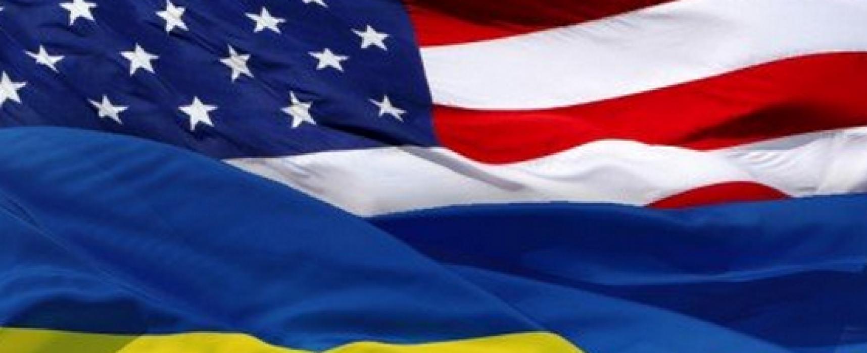 Фейк: Украина стала союзником США