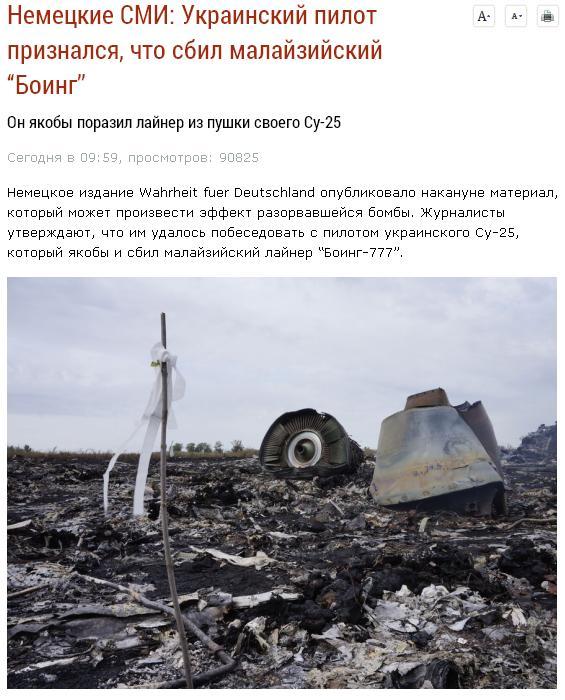 """Скриншот сайта """"Московского комсомольца"""""""