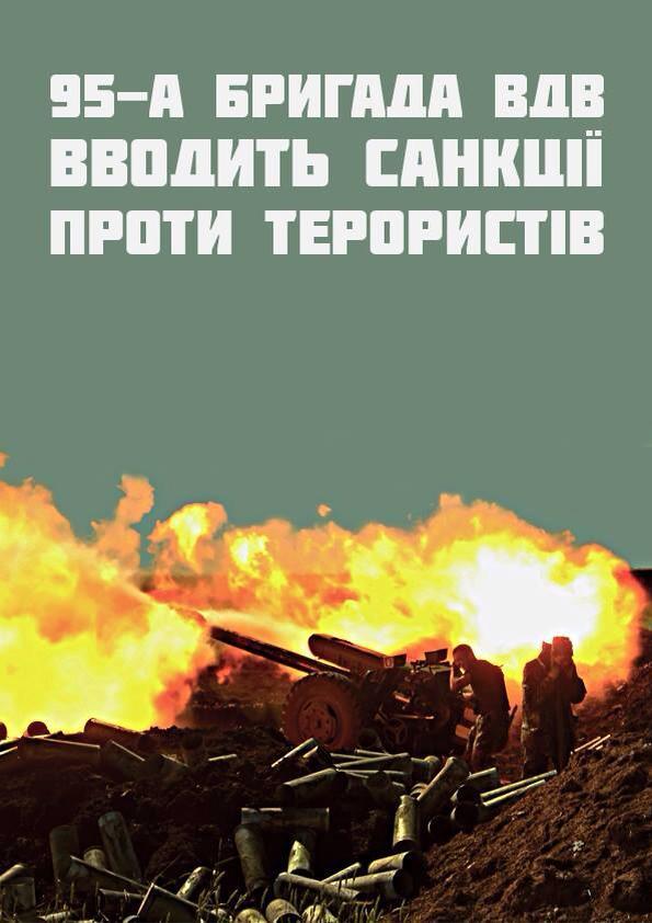 Изображение - peredova.com