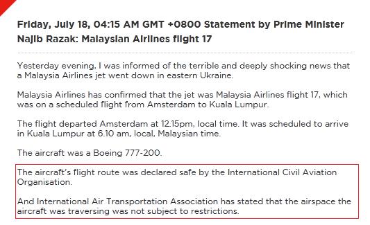 Скриншот сайта malaysiaairlines.com