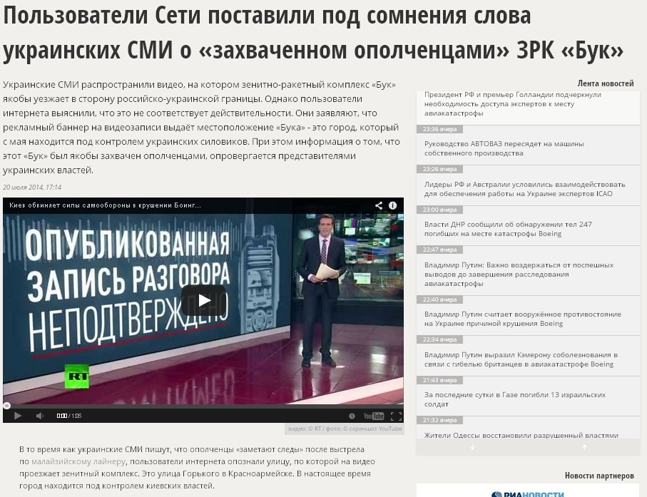 Screencshot of the website Russia Today