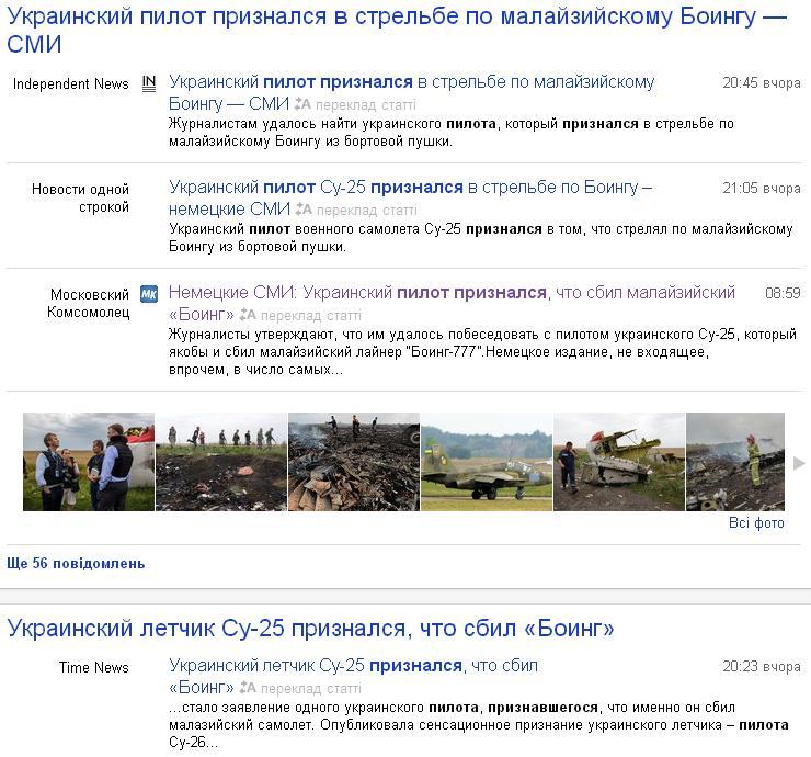 Скриншот Яндекс.Новостей
