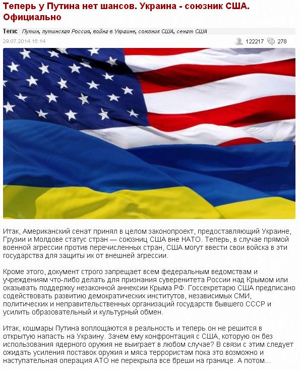 Скриншот сайта uainfo.org