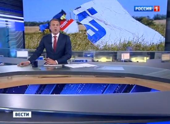 Фейк: Нидерланды обвинили Украину во лжи относительно сбитого Boeing-777
