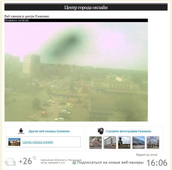 webcam_enak