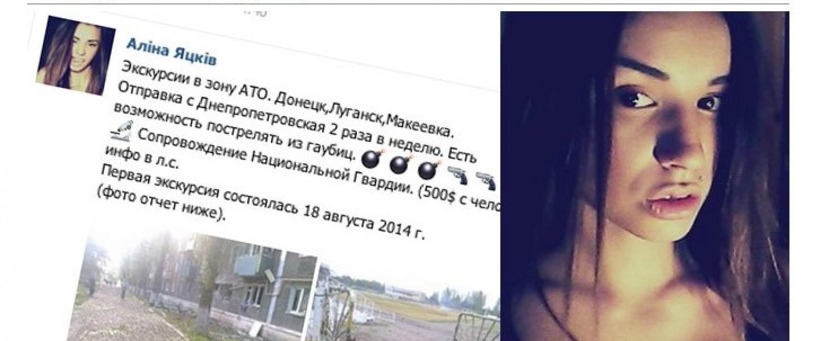 Фейк: Дочь главы СБУ организует туры со стрельбой из гаубиц