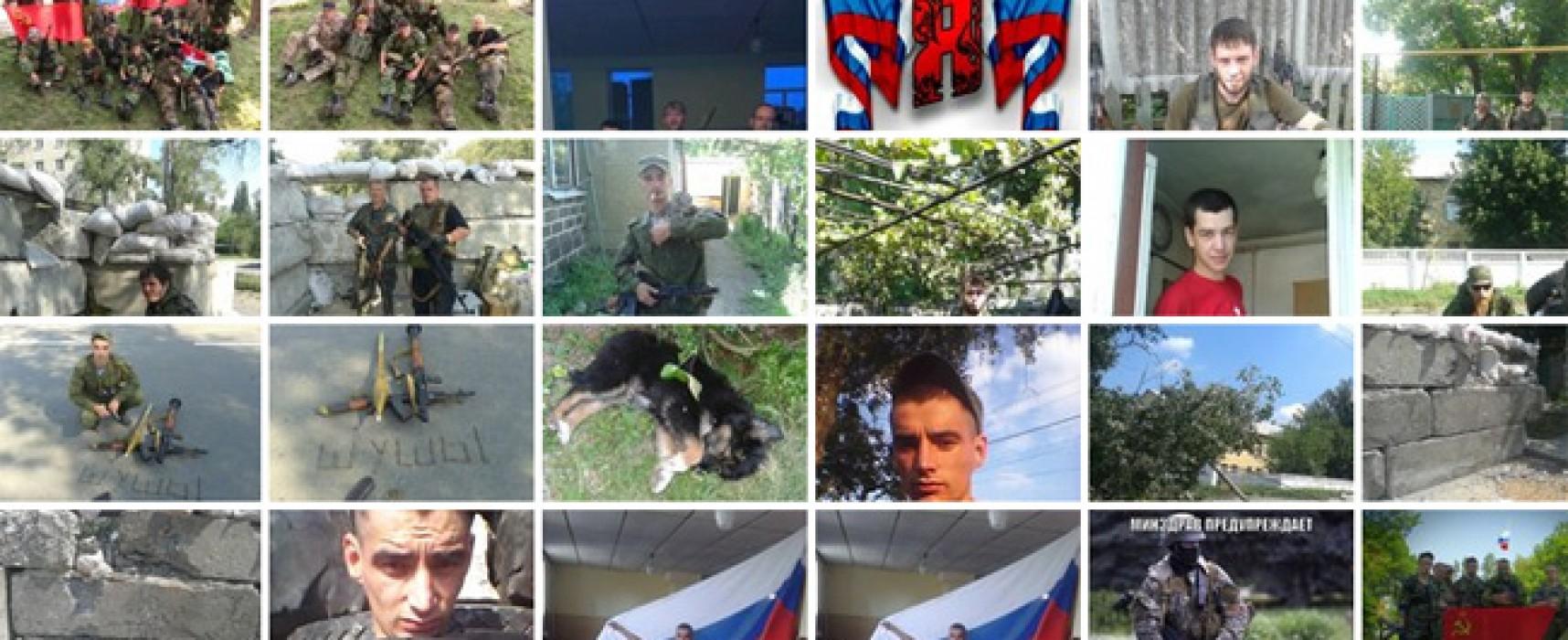 Российские боевики, воюющие в Донбассе (фото)