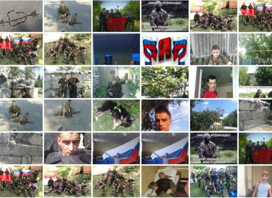 Russian militants fighting in Donbas (photos)