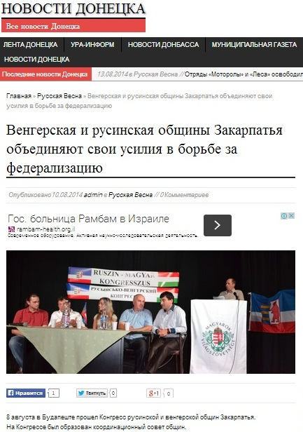 Скриншот сайта novosti.donetsk.ua