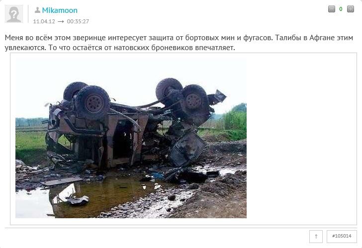Сайт sdelanounas.ru
