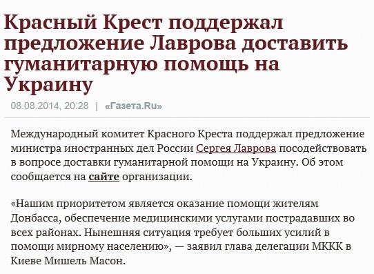 Сайт Газета.ru