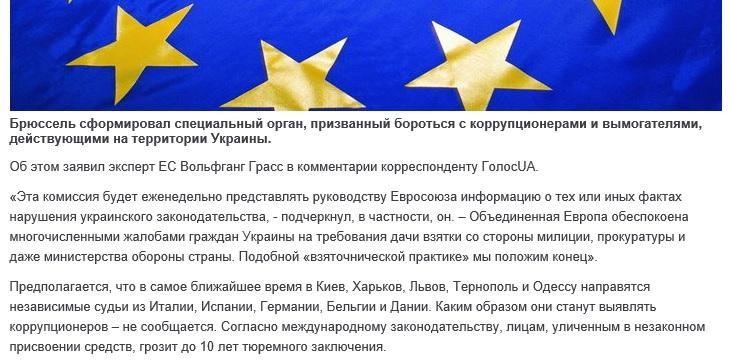 Golos.UA website
