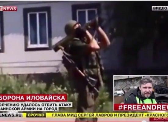 Ложь LifeNews: кадры обстрела украинской армией Иловайска из гранатометов и минометов