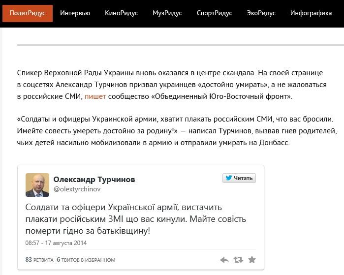 ridus.ru website screenshot