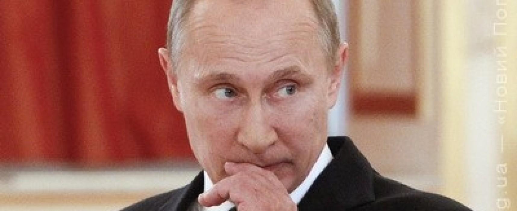 Путинские тролли