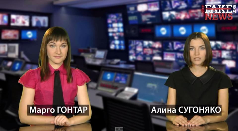 Новости на сегодня в луганске смотреть онлайн