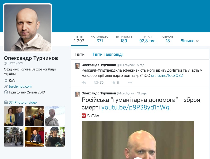 The real Oleksandr Turchinov's Twitter account