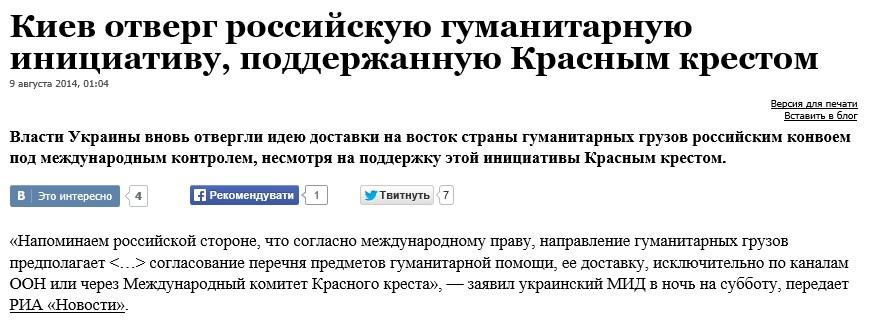 Сайт vz.ru