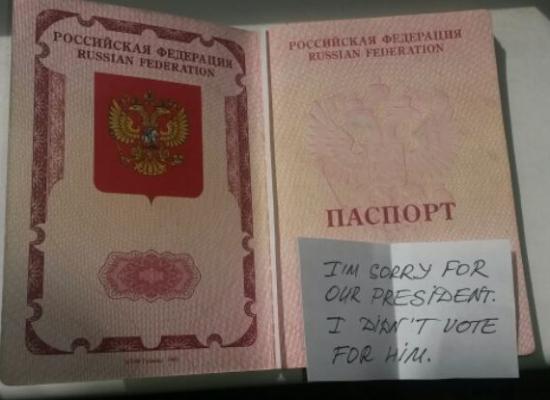 Фейк: американский таможенник попросил у российского туриста прощения за Обаму