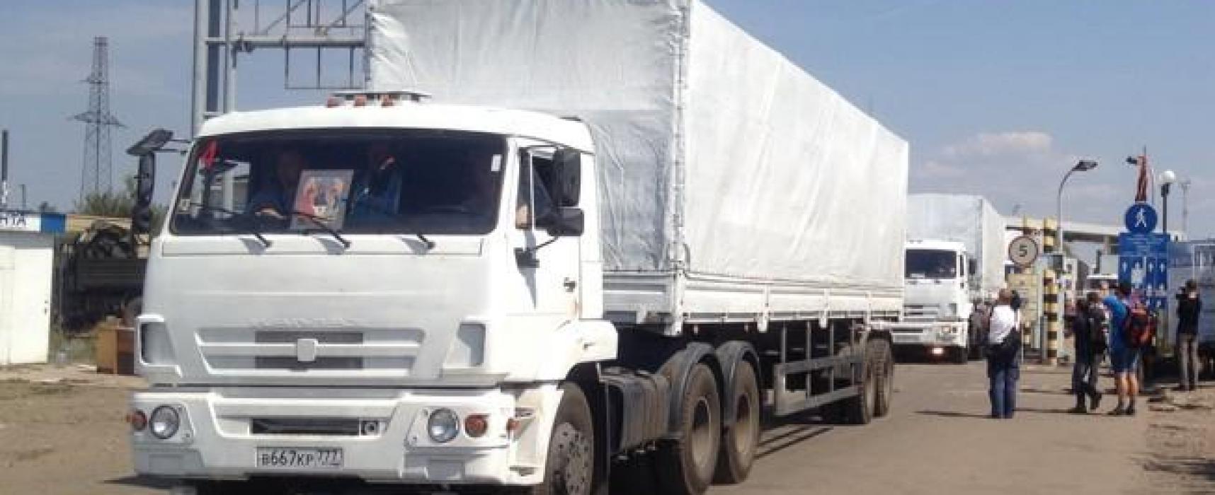 Ложь российских властей: Украина дала разрешение на въезд гуманитарного конвоя