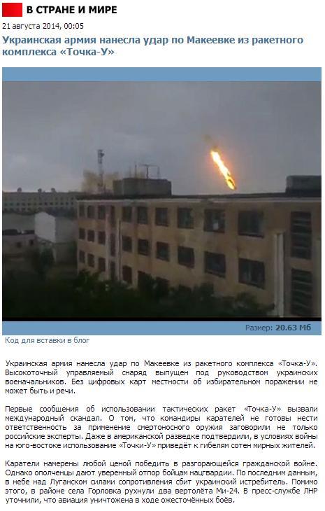 Screenshot of the Star channel website