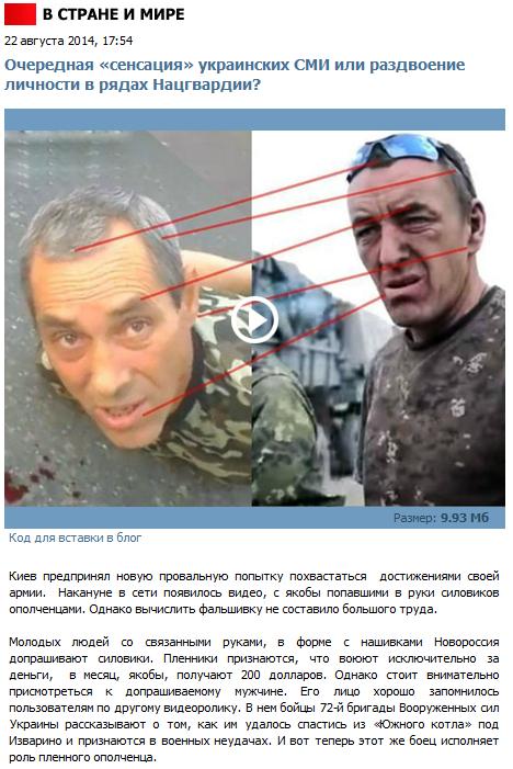 """Скриншот телеканала """"Звезда"""""""