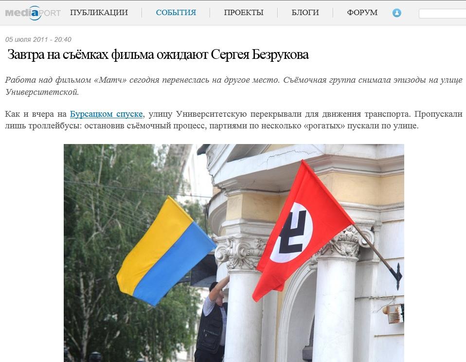Скриншот сайта Mediaport.ua