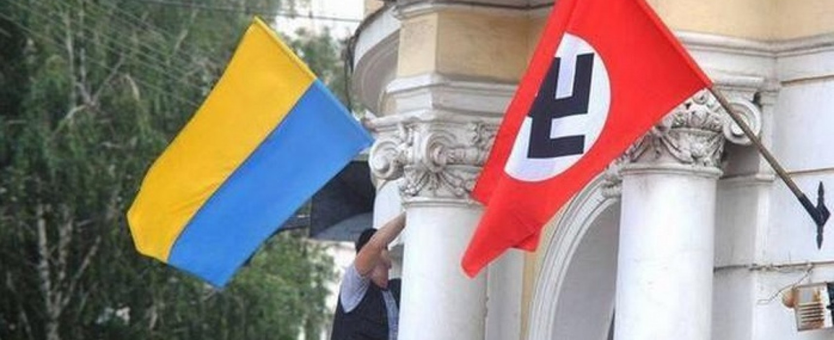 Fake: Flag with Nazi Swastika in Ukraine