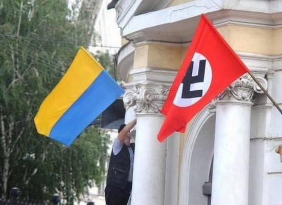 Fake: Flag with Nazi Swastika in Ukraine