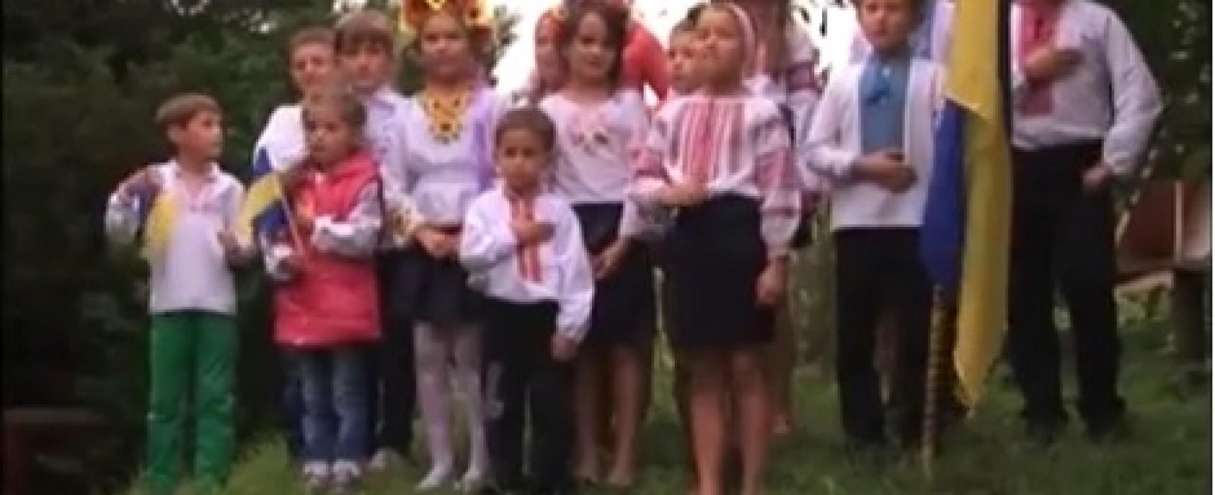 Фейк: в Прикарпатье создали детский боевой батальон