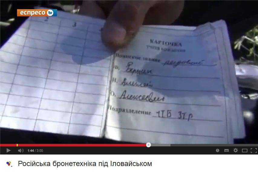 Россия 4