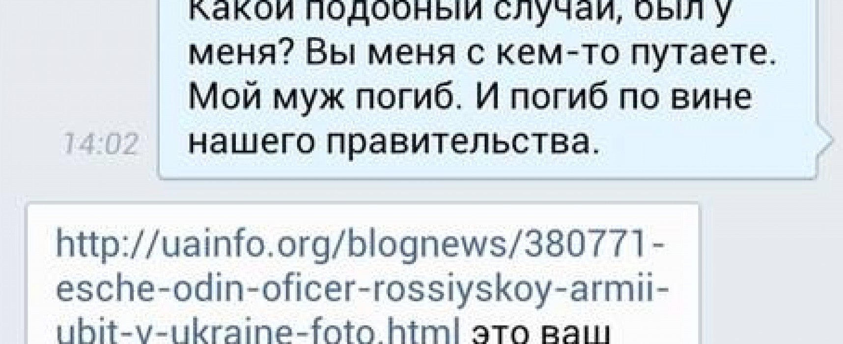 Russian Human Rights Activist Posted one more Proof of the Death of Russian Soldiers in Donbas