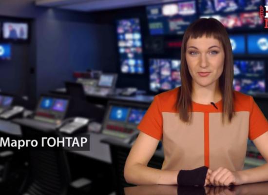 Недельный видеодайджест новостей от StopFake. Выпуск #24