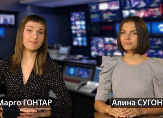 Недельный видеодайджест новостей от StopFake. Выпуск #25