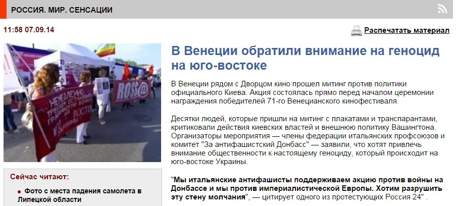 mngz.ru website screenshot