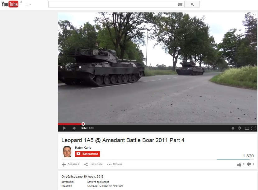 youtube website screenshot
